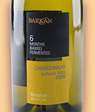 Barkan Chardonnay