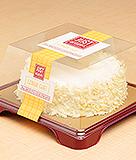 Just Desserts Lemon Cake
