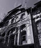 Haunted House at Magnolia Manor